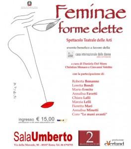 fEMINAE INTERO
