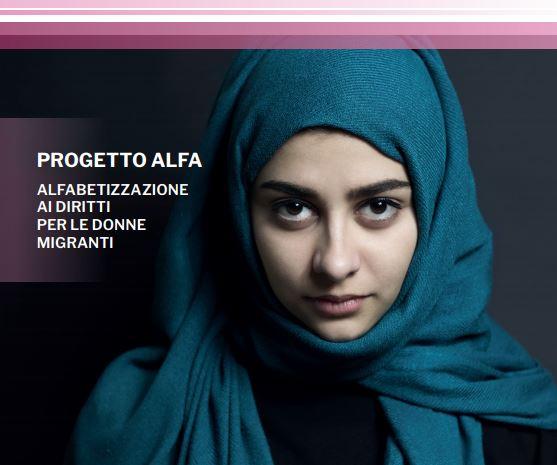 Progetto Alfa